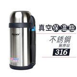 【百貨通】瑞齊士316真空保溫瓶-1.5L