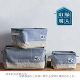 【收納職人】日系海洋風棉麻條紋拼接收納籃/無蓋儲物盒 (SML三入組)