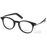 PAUL HUEMAN光學眼鏡 個性時尚簡約款 (黑-銀) #PHF705D C5