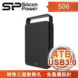 Silicon Power 廣穎 Steam S06 4TB 3.5吋 USB3.0 行動硬碟