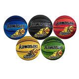 KAWASAKI 2000系列彩色籃球