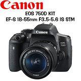 CANON EOS 750D 18-55mm STM (公司貨) -送32G+專用鋰電池+座充+UV保護鏡+保護貼