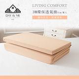 Day&Me 3M 5cm環保透氣棉床墊 單人 黃色