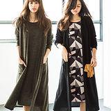 日本Portcros 預購-二件式針織外套長洋裝組(M-3L共四色)