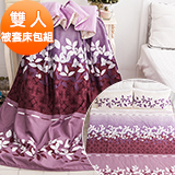 J-bedtime【美麗花絮】柔絲絨雙人四件式被套床包組