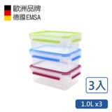 【德國EMSA】專利上蓋無縫3D保鮮盒德國原裝進口-PP材質(保固30年) 紅藍綠繽紛款(1.0Lx3)