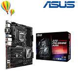 ASUS 華碩 Z170 PRO GAMING/AURA 主機板 / 1151腳位 / DDR4