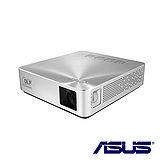 【單品促銷】ASUS 華碩 S1 輕巧便攜式LED 短焦投影機 (內建電池) 銀色