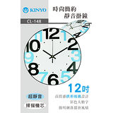 【KINYO】12吋超大數字時尚靜音掛鐘(CL-148)
