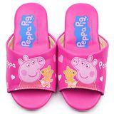 童鞋城堡-粉紅豬小妹 佩佩豬 中大童 室內拖鞋PG0062-粉