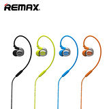 『REMAX』RM-S1 線控耳機 入耳式耳機 運動耳機 耳掛耳機 3.5mm