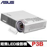 【送2.4G無線滑鼠+600*300mm超大滑鼠墊】 ASUS P3B 短焦LED投影機 -