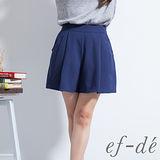 【ef-de】激安 素色蕾絲口袋百摺短褲裙(藍)