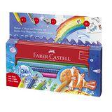 《Faber - Castell 輝柏》2001握得住海底世界禮盒色鉛筆組