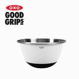 【美國OXO】不鏽鋼止滑攪拌盆 (1.4L)