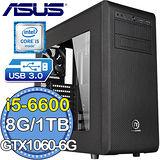 華碩H170平台【炙熱榮耀】Intel第六代i5四核 GTX1060-6GD5獨顯 SSD 120G燒錄電腦