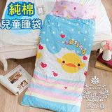 AGAPE亞加●貝-三用型兒童睡袋-100%精梳棉舖棉睡袋(枕心+內胎+提袋)-大黃鴨