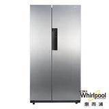 Whirlpool惠而浦 600L對開門電冰箱 WHS21G 送安裝