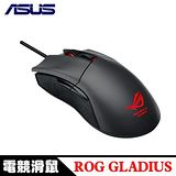 ASUS 華碩 ROG GLADIUS 電競滑鼠 -