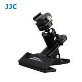 JJC攝影燈夾座夾CBH-01含萬向球型雲台和冷靴座
