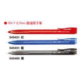 【輝柏 Faber-Castell】RX-7 (藍/黑/紅) 酷溜原子筆 (10支/盒)