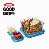 【美國OXO】LockTop 午餐盒三件組(藍)