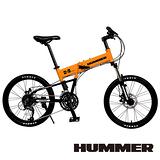 【HUMMER】20吋451 27速 機械碟煞 鋁架摺疊車(黃) HM2700D-Y