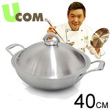 《U.COM》都會不鏽鋼雙耳炒鍋40CM