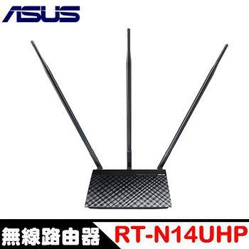 ASUS ASUS華碩 RT-N14UHP 無線路由器 -