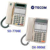TECOM 東訊 DX-9906E (6鍵顯示型功能話機)-電話總機 / 公司電話 / 住家電話