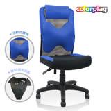 辦公椅/電腦椅【Color Play生活館】Grant格蘭大蝴蝶腰枕辦公椅(六色)GL-03