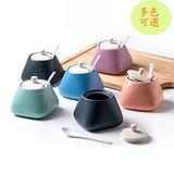 PUSH! 餐具廚房用品陶瓷調味瓶廚房調味料油鹽調味罐儲物罐(帶蓋勺)D85