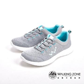 WALKING ZONE 天痕戶外瑜珈鞋系列 彈性直套運動鞋女鞋-灰(另有粉、黑)