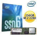 Intel SSD 600p 256GB M.2 PCI-e 2280 SSD 固態硬碟