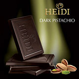 《Heidi赫蒂》開心果黑巧克力80g