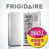 【母親節專案↘限時下殺】美國富及第Frigidaire 260L低溫無霜冷凍櫃 極致省電 白色 FPFU10F1RW