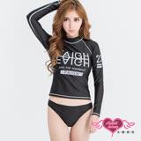 【天使霓裳】水母衣 長袖潮流時尚防曬水母衣(黑M~XL)