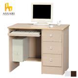 ASSARI-貝兒鍵盤3尺電腦桌(寬91*深56*高76cm)