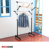 【RICHOME】三桿可變式多用途衣架