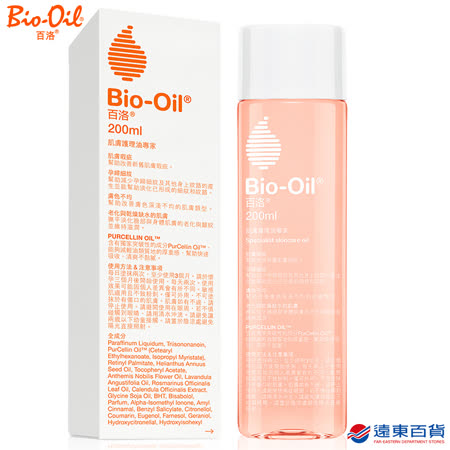 Bio-Oil百洛 護膚油 200ml -friDay購物 x GoHappy