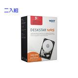 (二入組)HGST DeskstarNAS系列 3.5吋 NAS硬碟 3TB (H3IKNAS30003272SA)