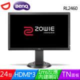 BenQ Zowie RL2460 24型Lag-free無延遲三介面專業電競螢幕