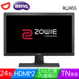 BenQ Zowie RL2455 24型Lag-free三介面專業電競螢幕