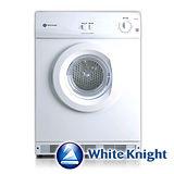 【春季特賣↘領券再折】White Knight 6kg滾筒乾衣機 白 英國原裝