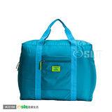 【Osun】多功能摺疊旅行袋2入(CE-198)