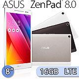 ASUS 華碩 ZenPad 8.0 16GB LTE版 (Z380KNL) 8吋 4G通話平板電腦【專用皮套+保貼】