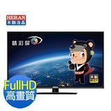 HERAN禾聯 40型 高畫質絕美LED液晶顯示器+視訊盒 HD-40DC5