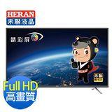 HERAN禾聯 65型 大尺寸高畫質絕美LED液晶顯示器+視訊盒 HF-65DA2
