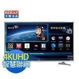 HERAN禾聯 55型IPS硬板4K HERTV智慧聯網LED液晶顯示器+視訊盒 HD-55UDF3