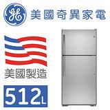 【GE奇異】512公升上下門冰箱 GTE18ISSS-不銹鋼